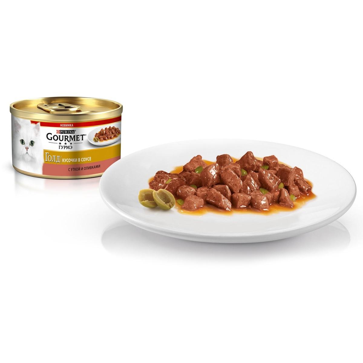 Влажный корм Gourmet Голд Кусочки в соусе для кошек, с уткой и оливками в соусе, 0.085кг