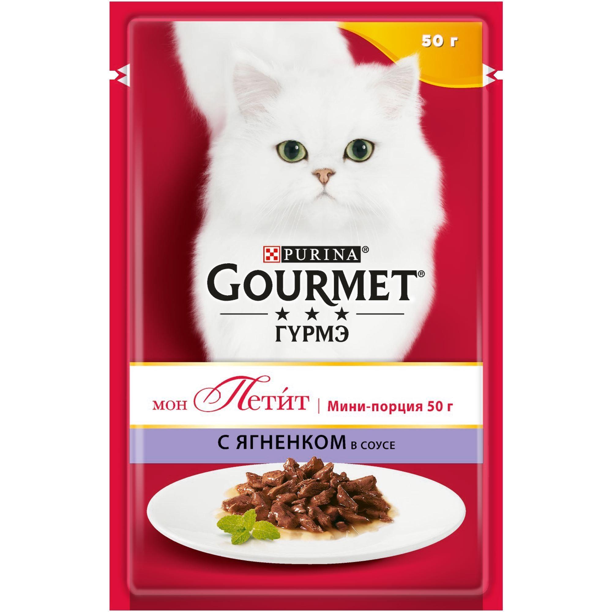 Влажный корм для кошек Purina Gourmet Mon Petit, ягнёнок, 0.050кг