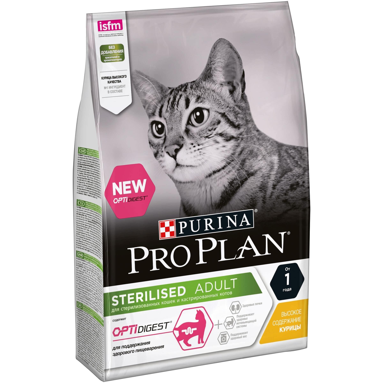 Сухой корм Purina Pro Plan для стерилизованных кошек с чувствительным пищеварением, со вкусом курицы, 3кг