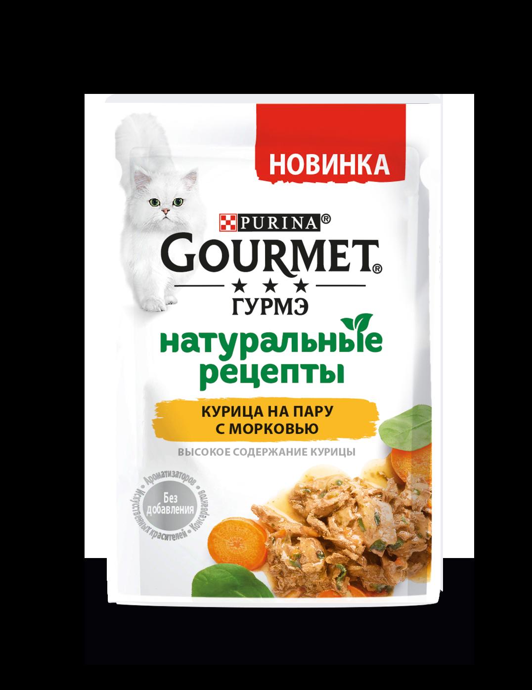 Влажный корм Gourmet Натуральные рецепты для кошек, курица на пару с морковью, 0.075кг
