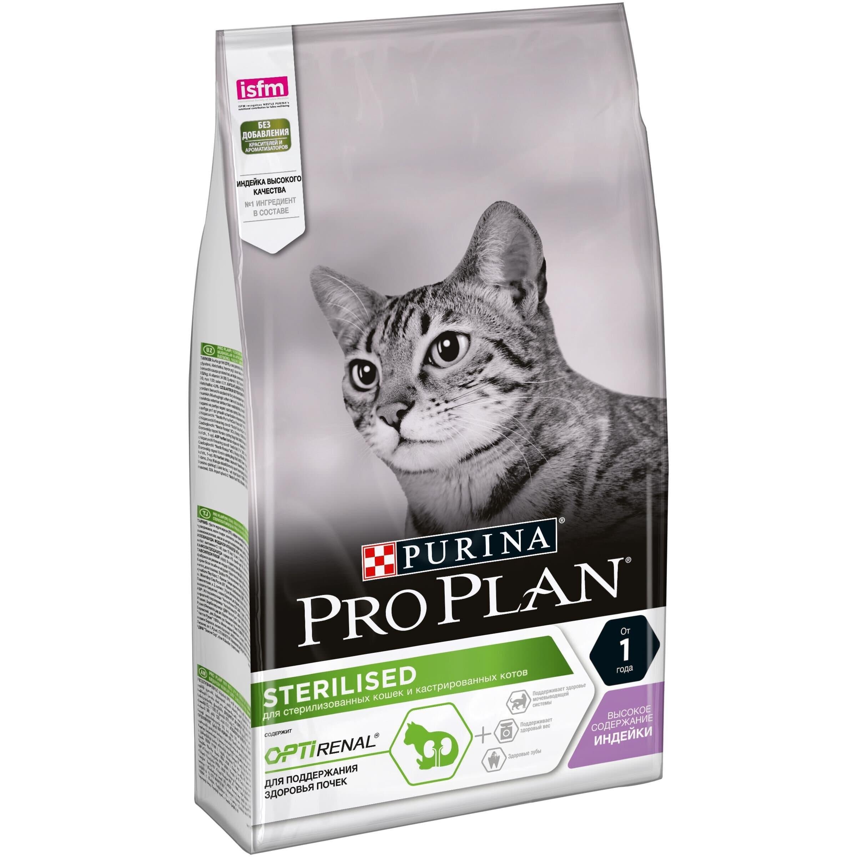 Сухой корм Purina Pro Plan для стерилизованных кошек со вкусом индейки, 3кг