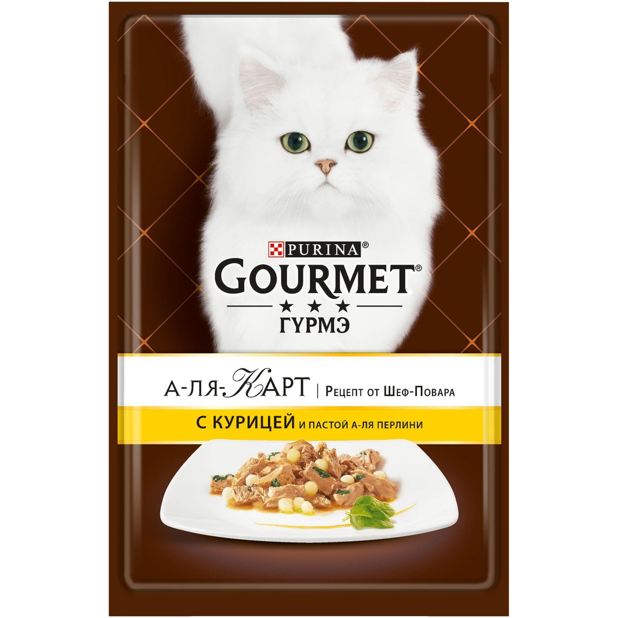 Влажный корм Purina Gourmet A la Carte для кошек с курицей и пастой à la Perline и шпинатом, 0.085кг