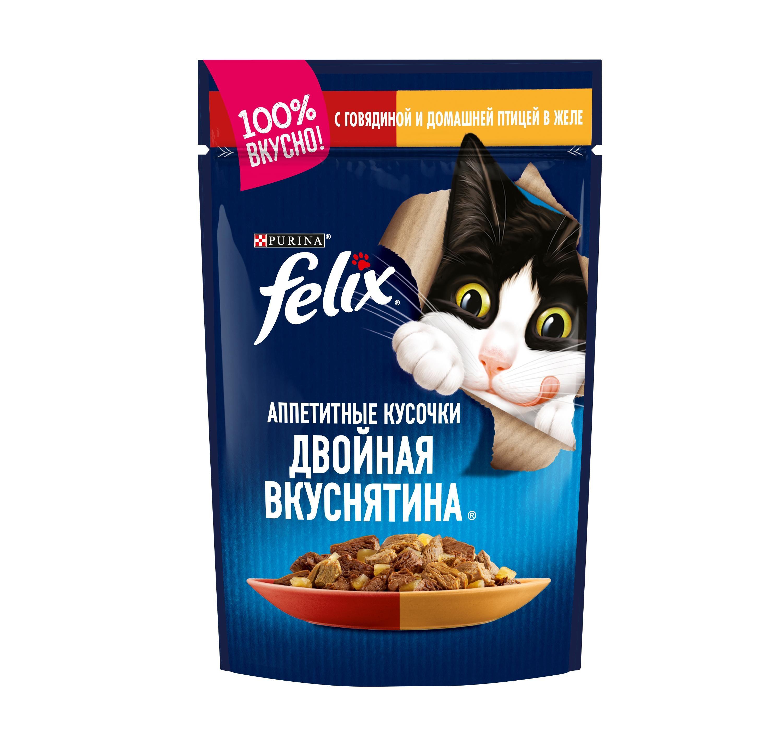 Влажный корм Felix® Аппетитные кусочки. Двойная вкуснятина для взрослых кошек, с говядиной и домашней птицей, в желе, 0.085кг