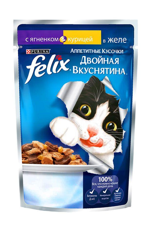 Влажный корм для кошек Purina Felix Аппетитные кусочки Двойная вкуснятина, ягнёнок и курица, 0.85кг