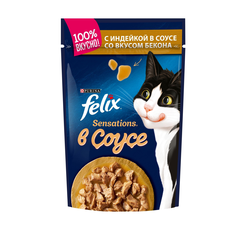 Влажный корм Felix® Sensations® для взрослых кошек, с индейкой в соусе со вкусом бекона, 0.085кг