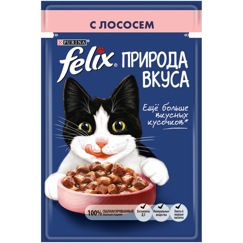 Влажный корм Purina Felix Природа вкуса для взрослых кошек с лососем, 0.085кг