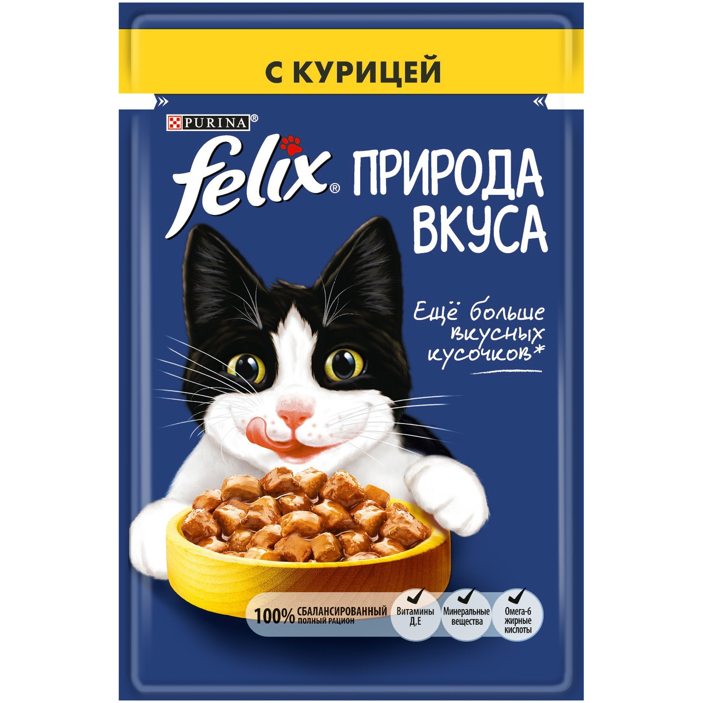 Влажный корм Purina Felix Природа вкуса для взрослых кошек с курицей, 0.085кг