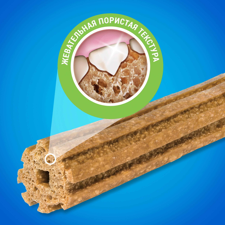 Лакомство DentaLife® для взрослых собак крупных пород, для поддержания здоровья полости рта, 35,5 г