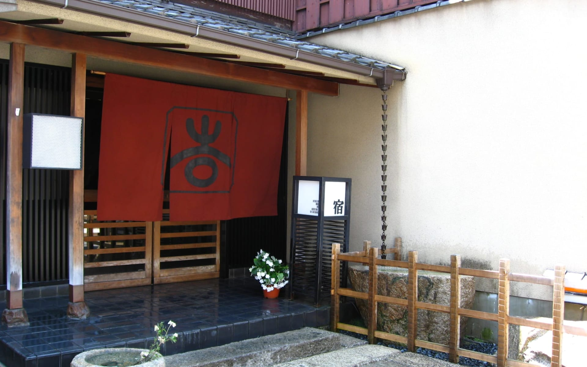 Gion Yoshi-ima Ryokan in Kyoto: Entrance