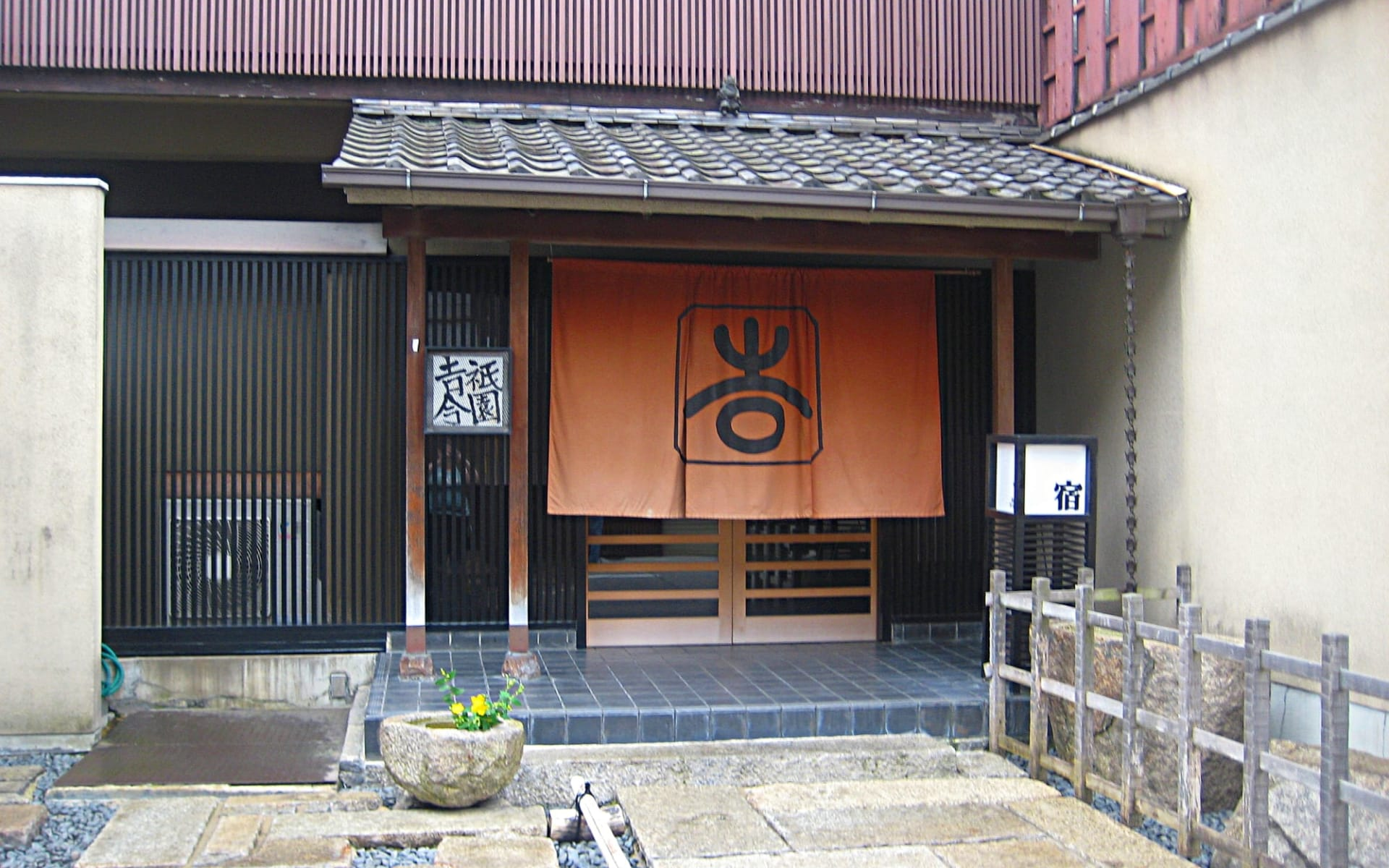 Gion Yoshi-ima Ryokan in Kyoto:  exterior