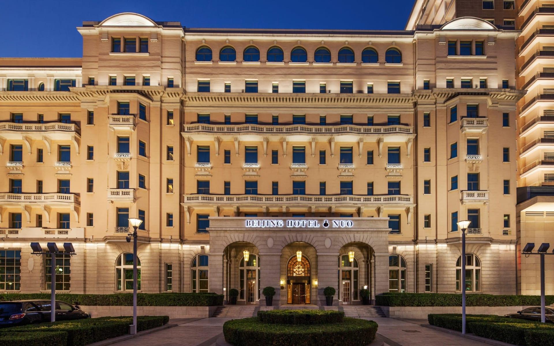 Beijing Hotel NUO in Peking: Exterior