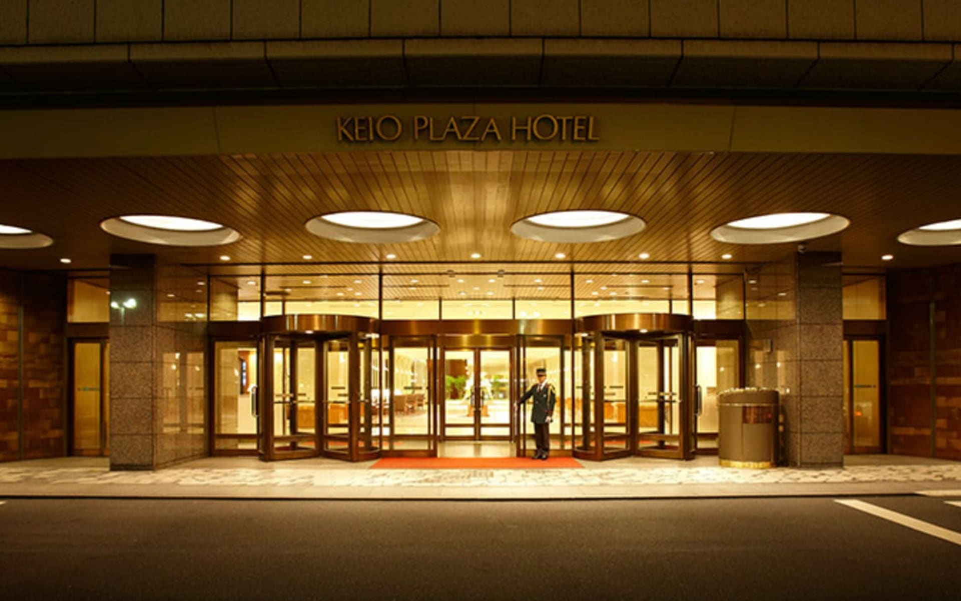 Keio Plaza in Tokio: Main Entrance
