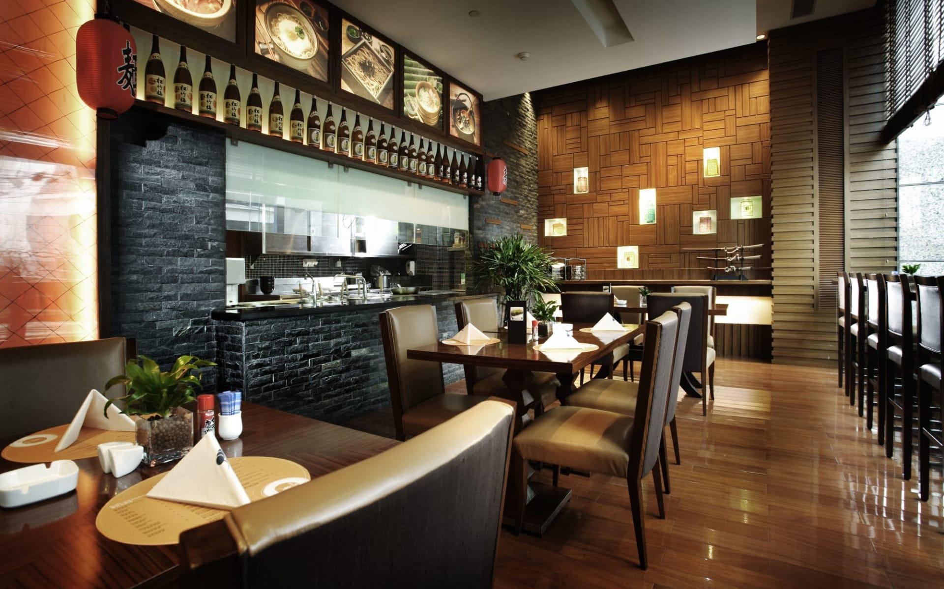 Park Plaza Beijing Wangfujing in Peking: Restaurant Ooodle
