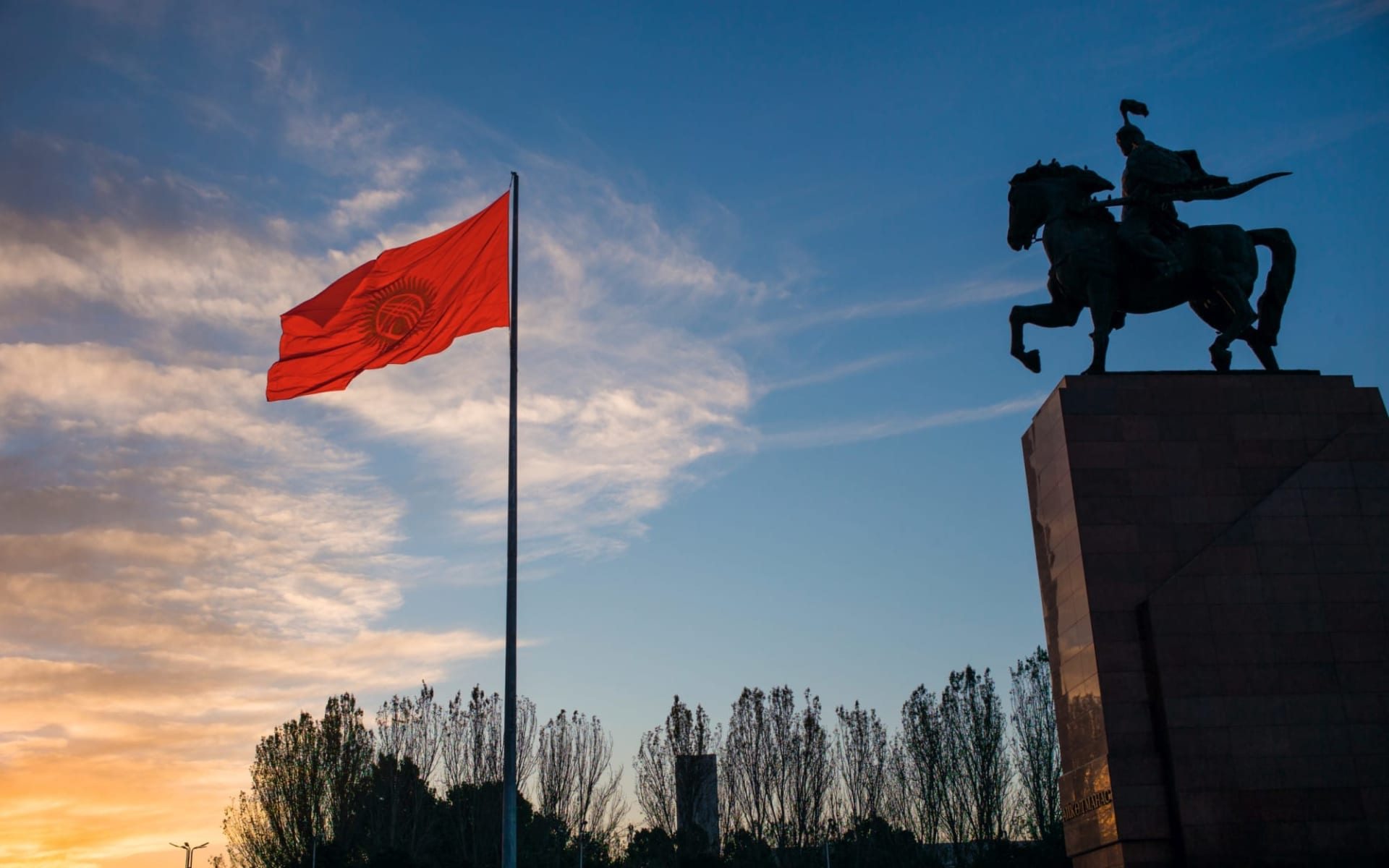 Wandererlebnis Kirgistan ab Bischkek: KI_Bishkek_shutterstock_1383987239_Teow Cek Chuan