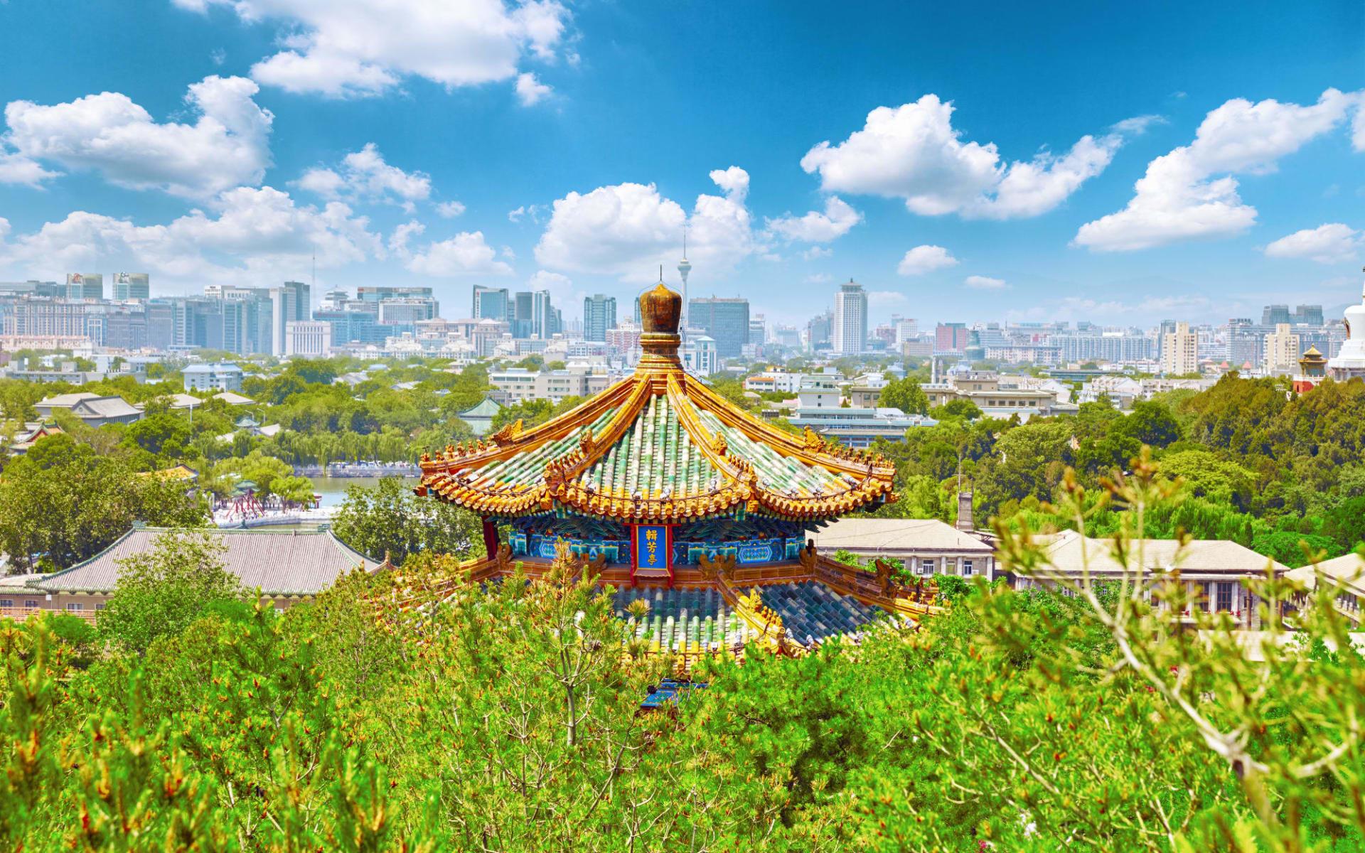 Hotel Bamboo Garden in Peking:  Peking Jingshan Park