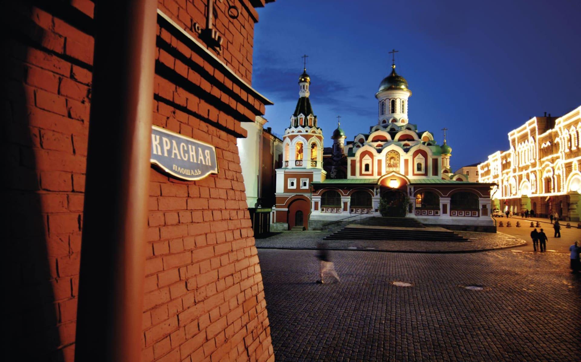 Sonderzug Zarengold Moskau - Peking: Moskau für Geniesser_Roter Platz