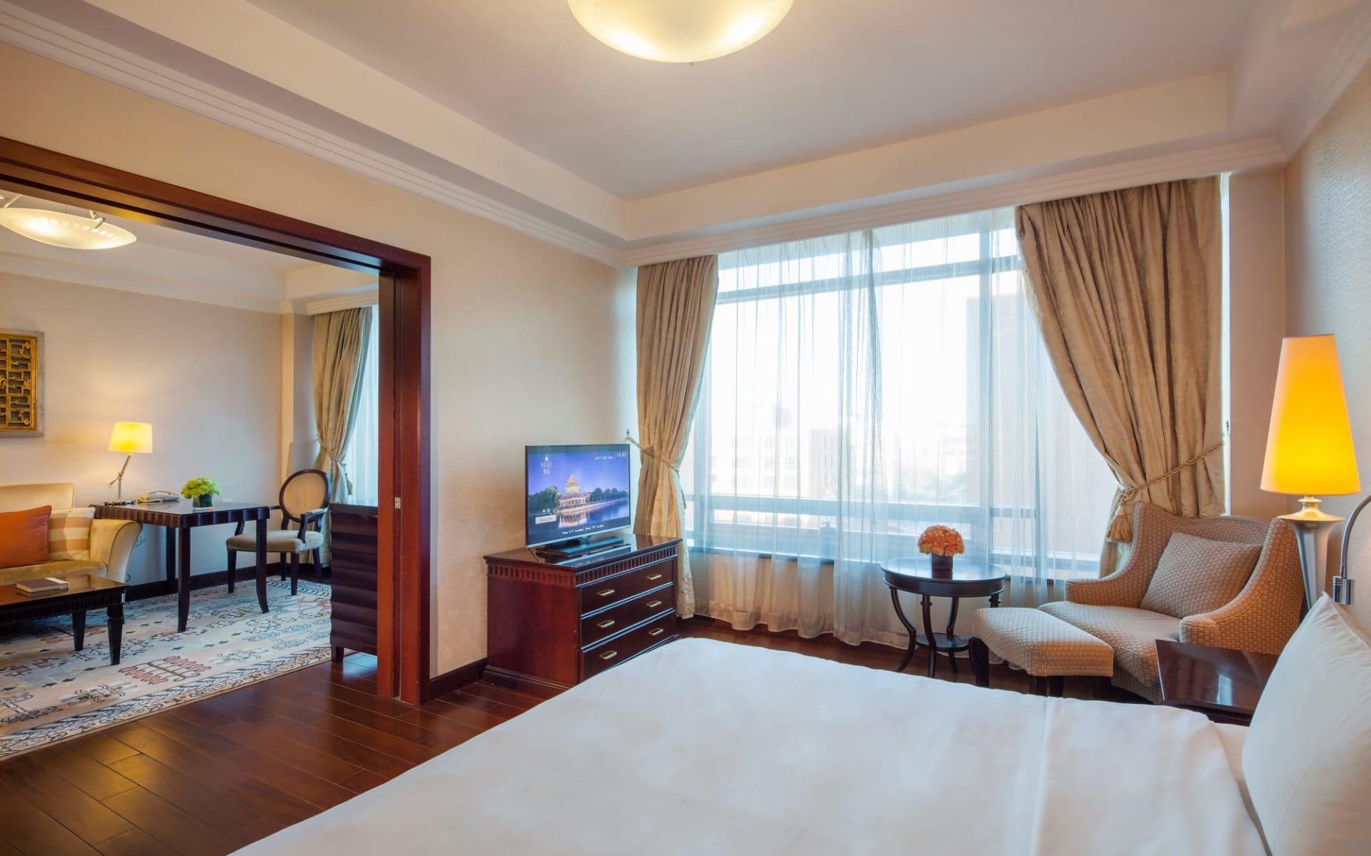 Beijing Hotel NUO in Peking: Deluxe