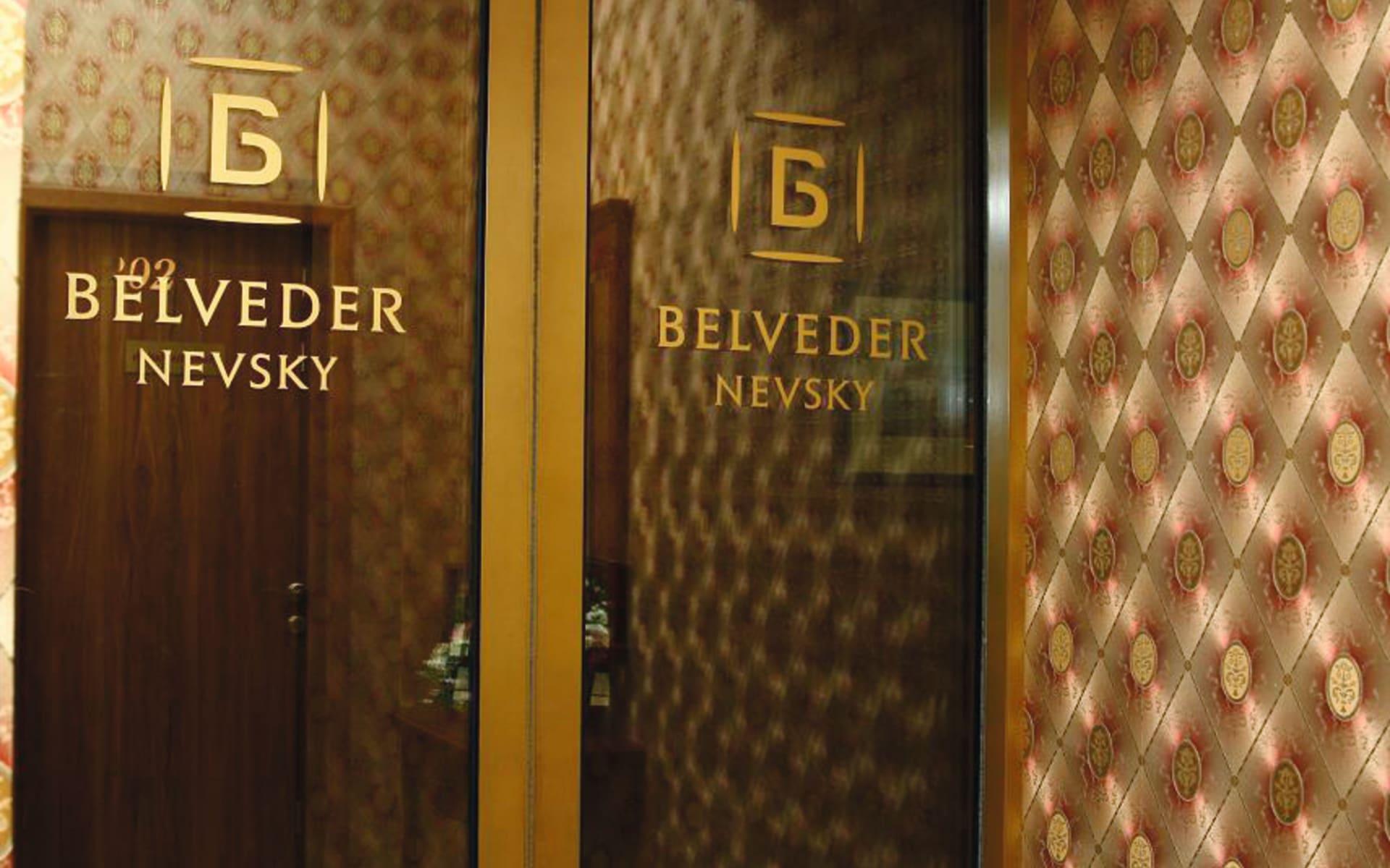 Hotel Belvedere-Newski in St. Petersburg: Russland_St.Petersburg_BelvedereNewski_Eingang