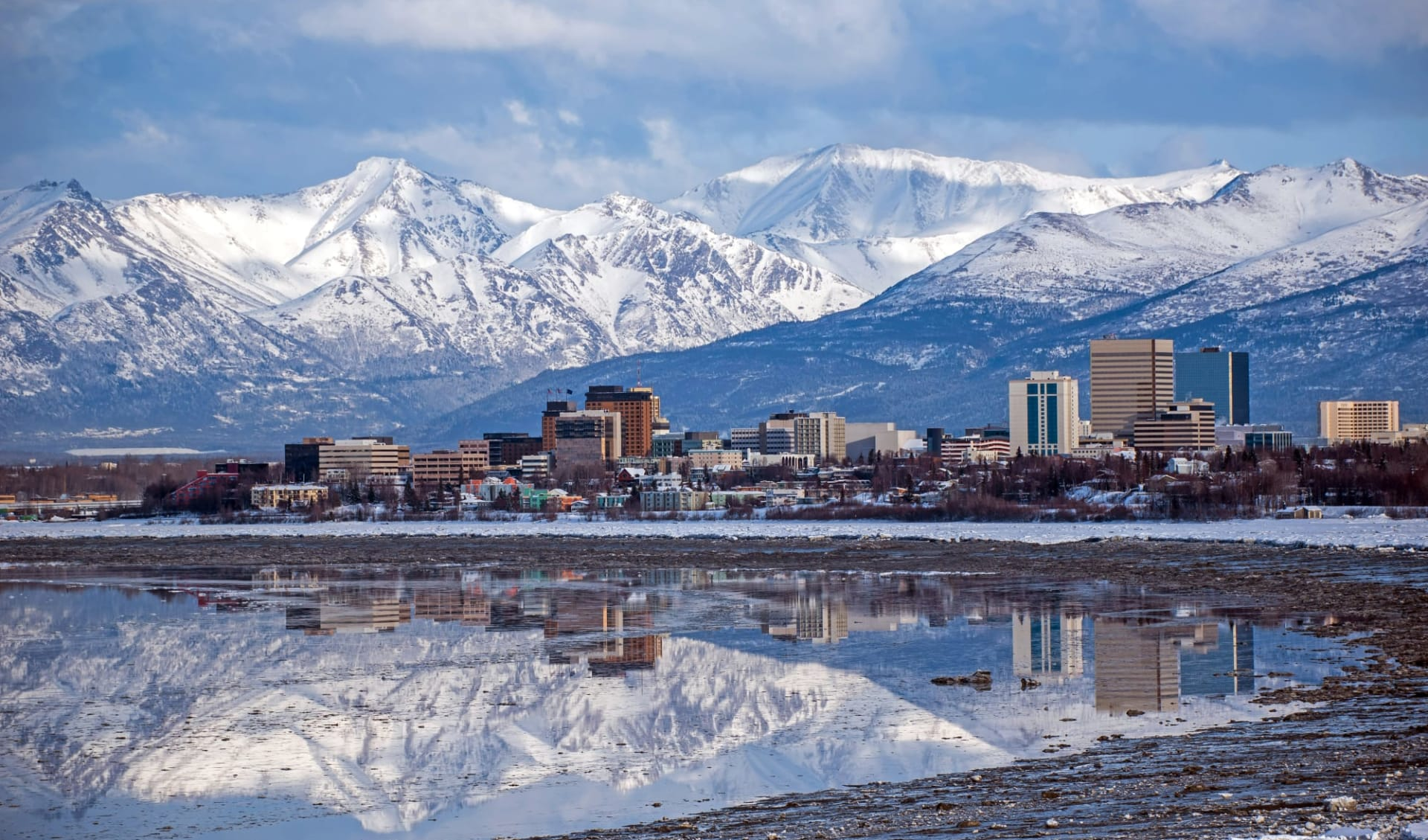 Naturwunder Alaskas ab Anchorage: Alaska - Anchorage - Skyline