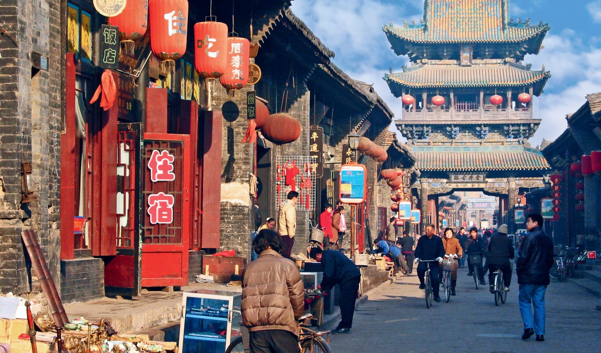 Zeitreise durch China /Gruppenreise ab Peking: China_Pingyao