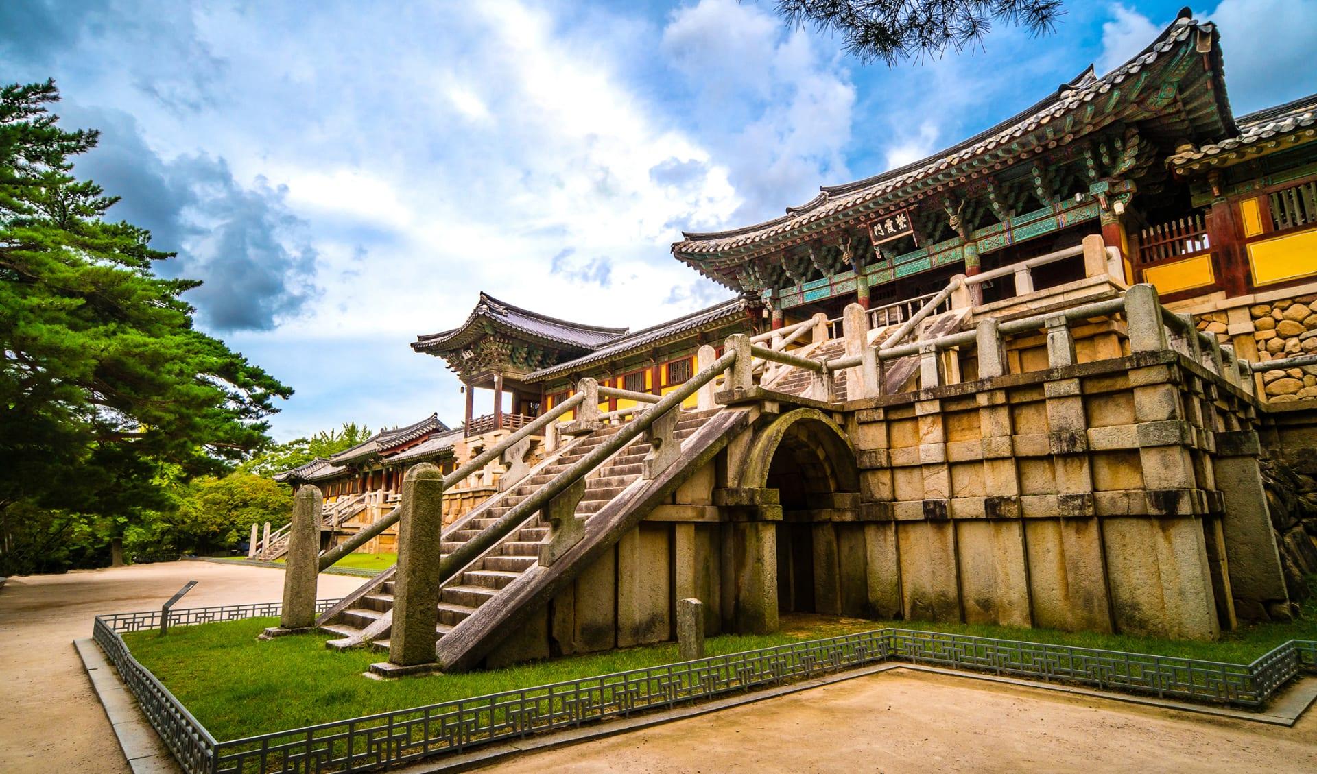 Bulguksa Tempel, Südkorea