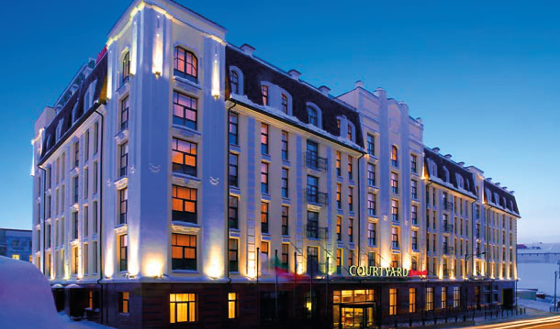 Courtyard by Marriott Hotel Kazan Kremlin in Kasan:  Kasan Courtyard Marriott