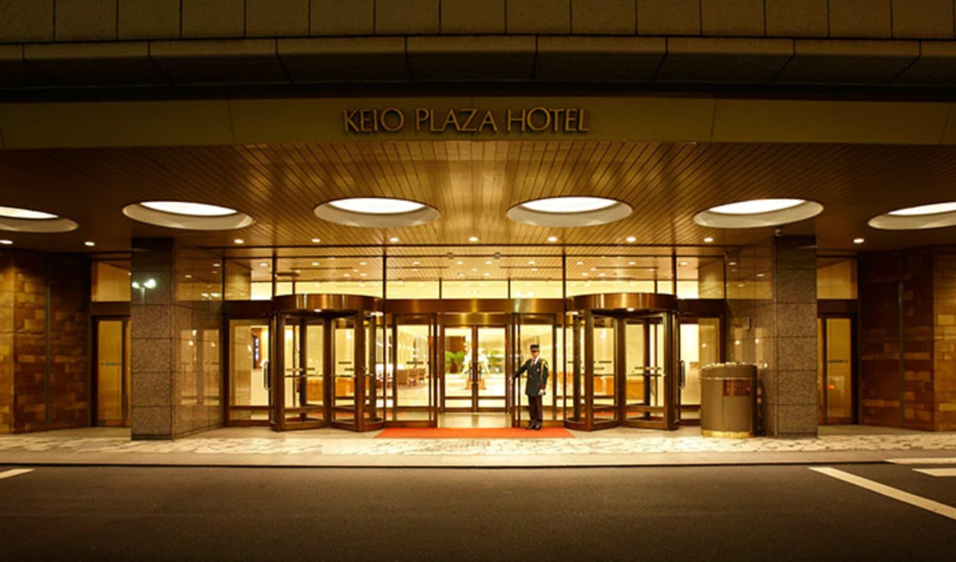 Keio Plaza in Tokio: Main Entrance