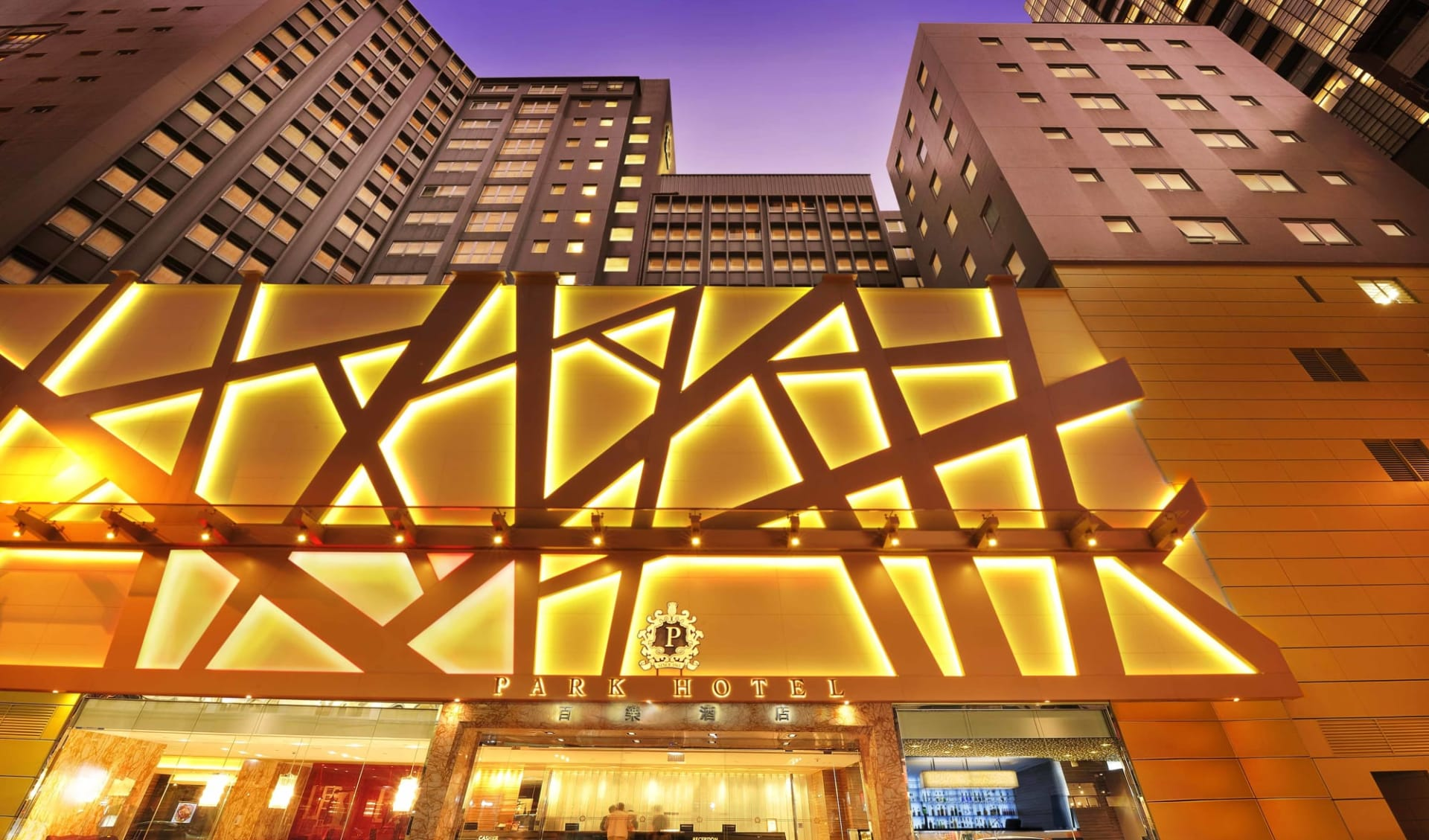 Park Hotel Hong Kong: Main Entrance