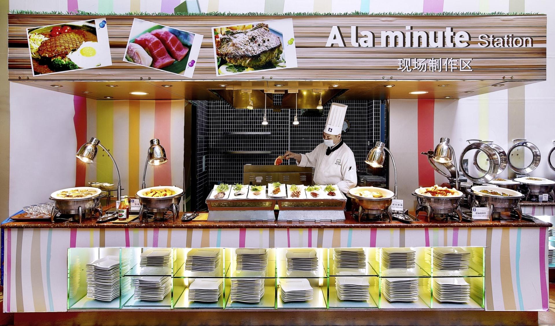 Novotel Beijing Xin Qiao in Peking: Restaurant