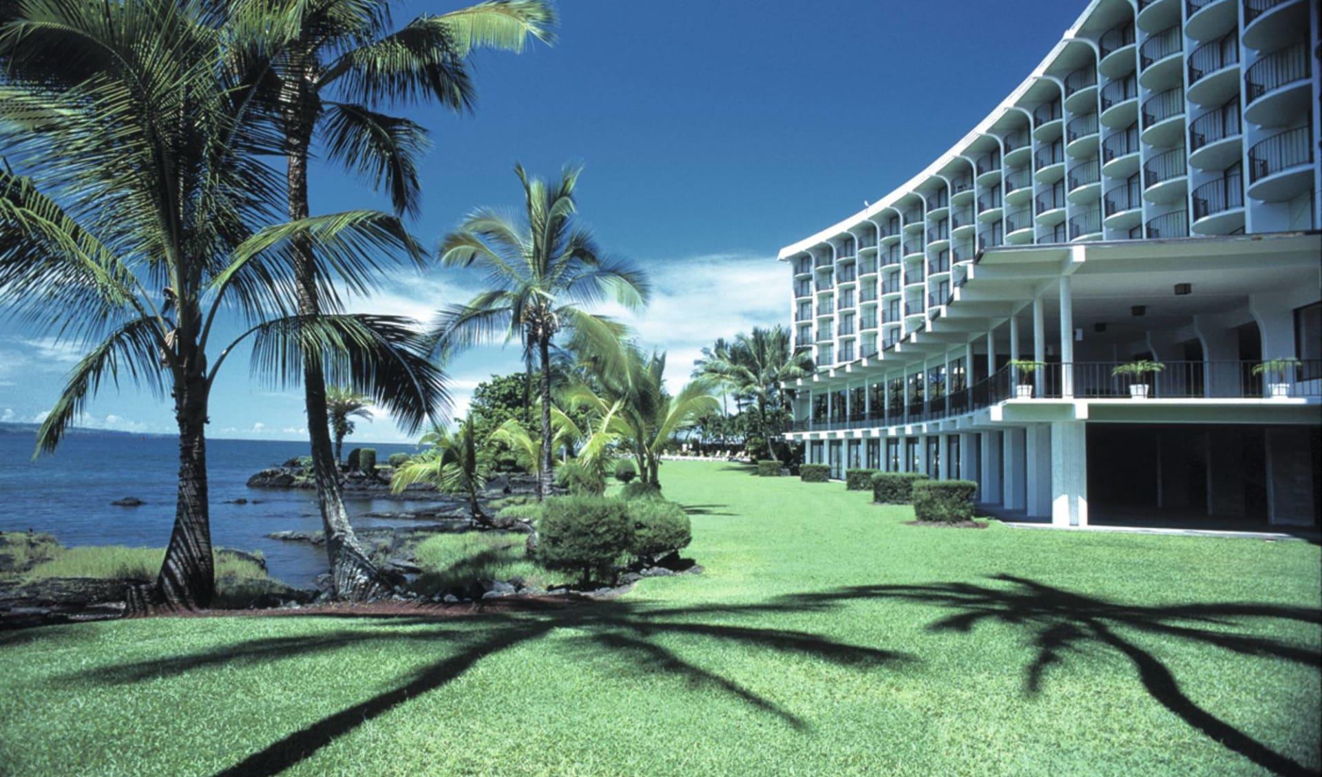 Hilo Hawaiian Hotel: facilities castle hilo hawaiian hotel garten meer palme