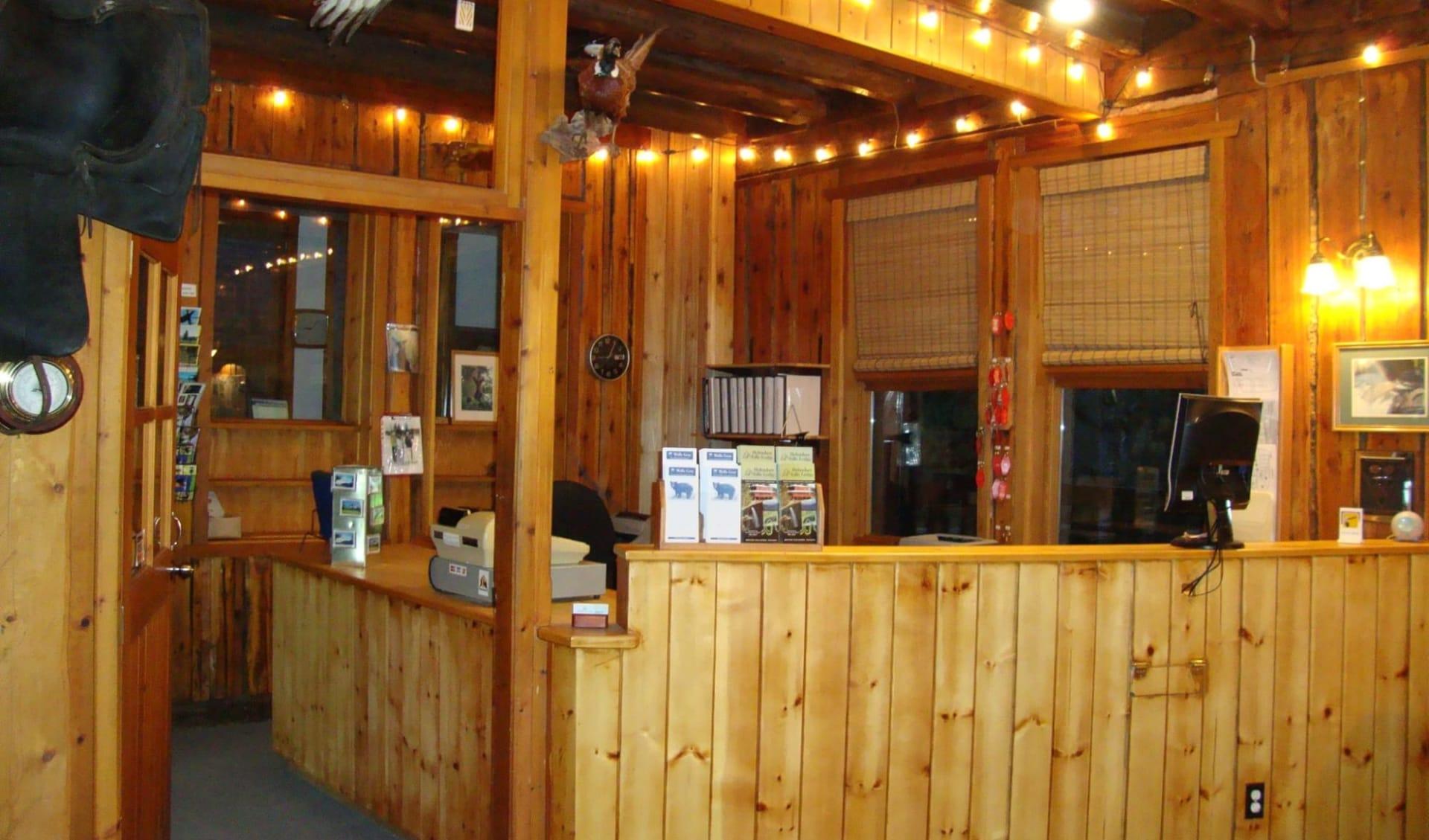 Helmcken Falls Lodge in Clearwater:  HelmckenFallsLodge_FrontDesk