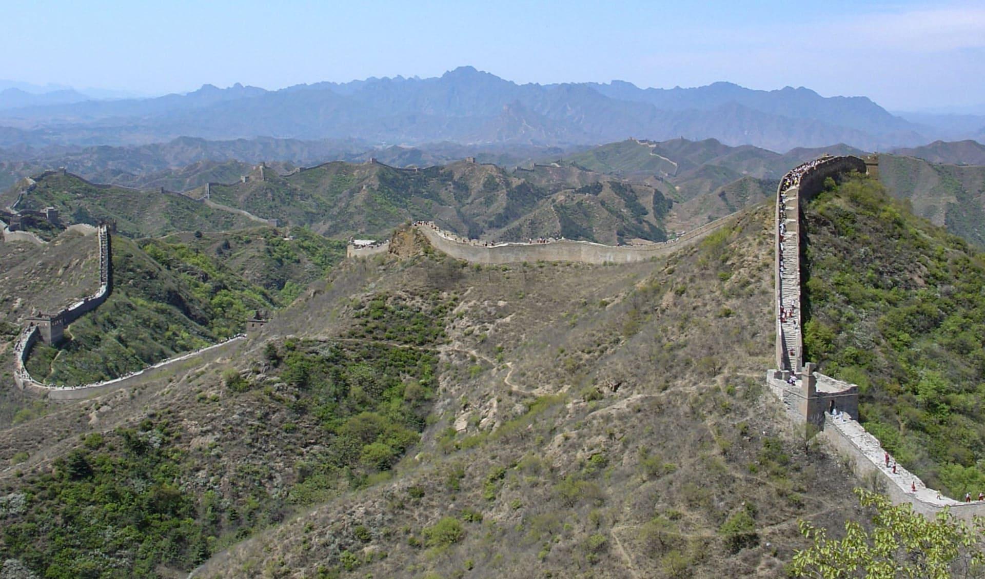 Great Wall Trekking ab Peking: Great Wall