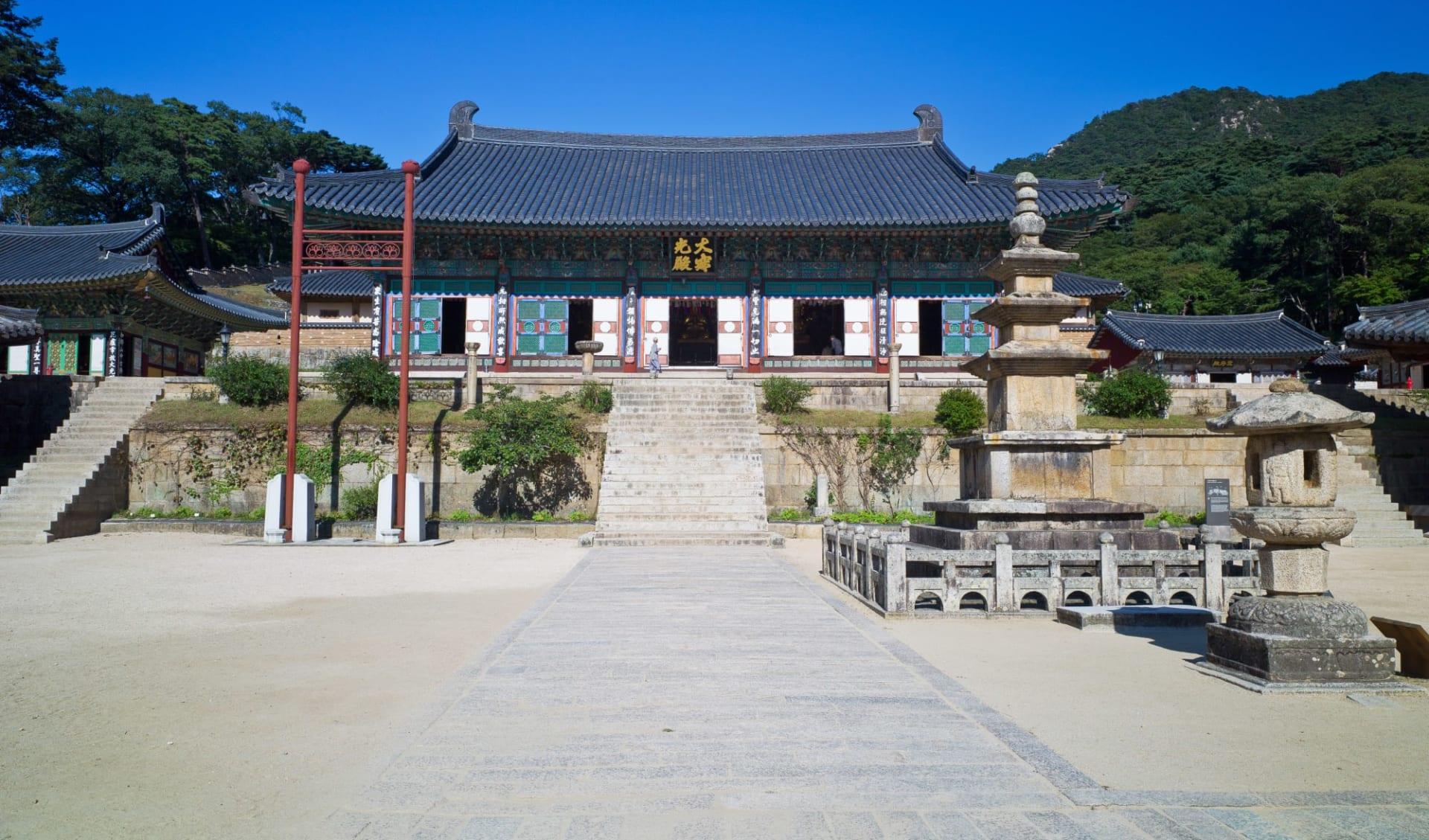 Gruppenreise «Südkorea - Land der Morgenstille» ab Seoul: Haeinsa: Temple