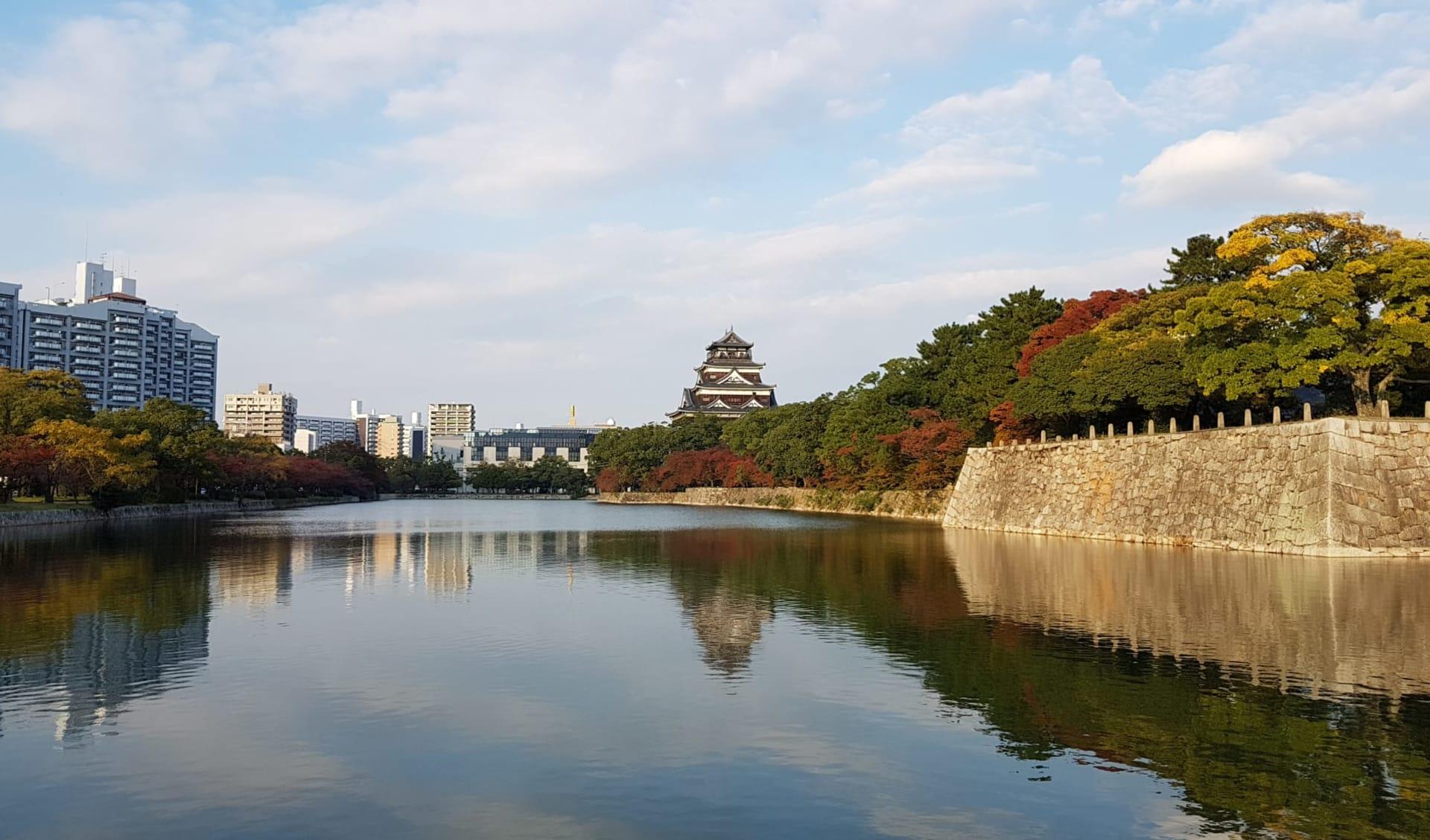 Entdeckungen im Westen Japans ab Osaka: Hiroshima Castle
