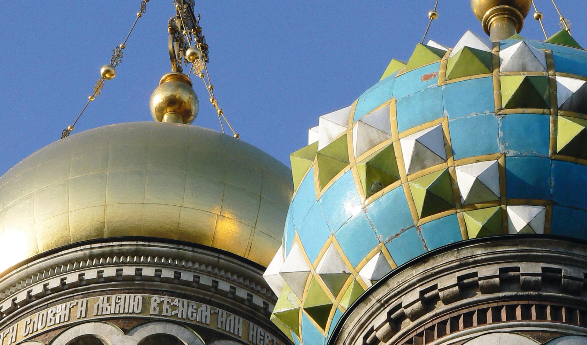 Historisches Russland ab Moskau: Historisches Russland_Auferstehungskirche