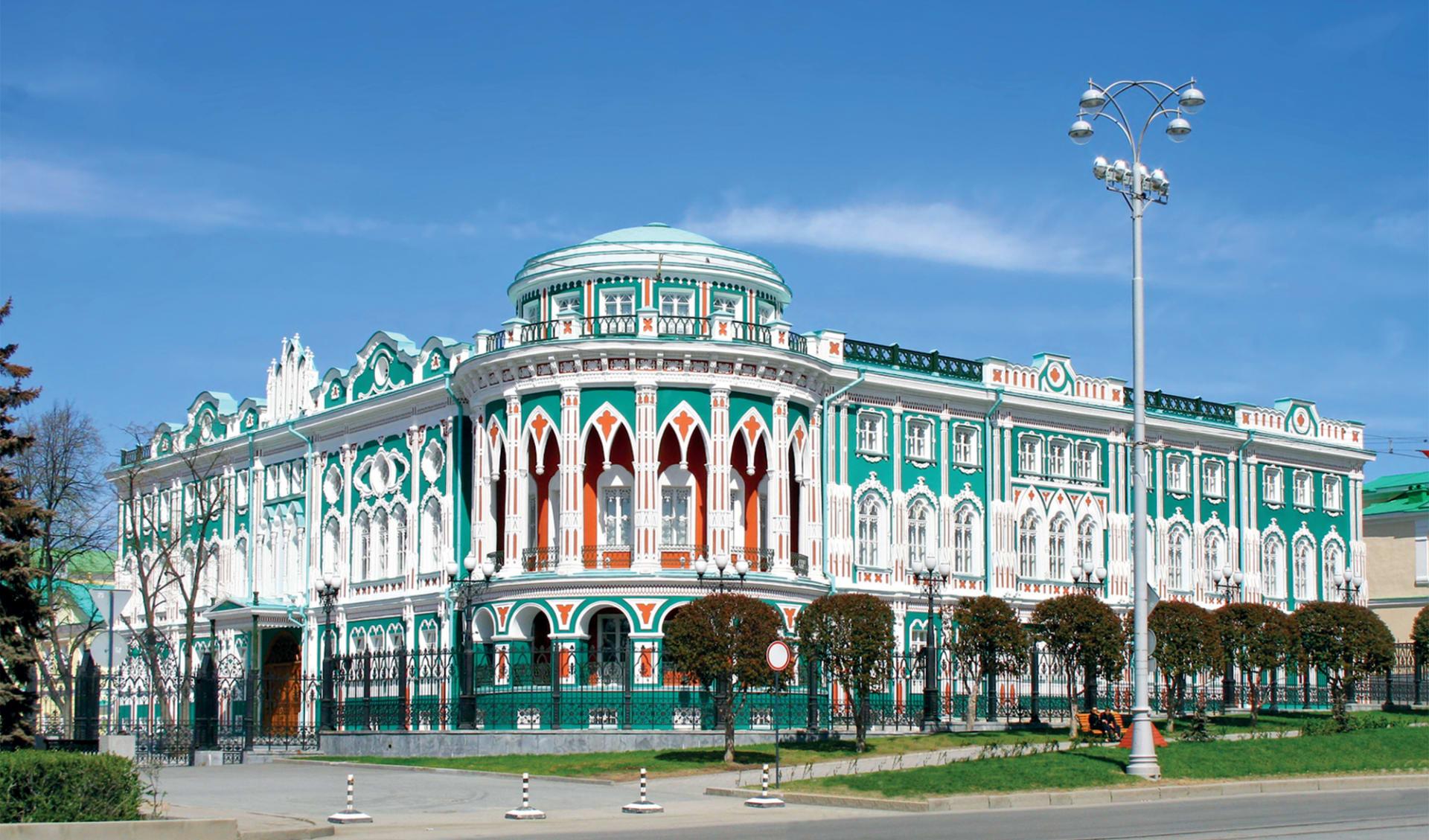 Sonderzug Zarengold Moskau - Peking: Jekaterinburg li Sevastyanovs Haus