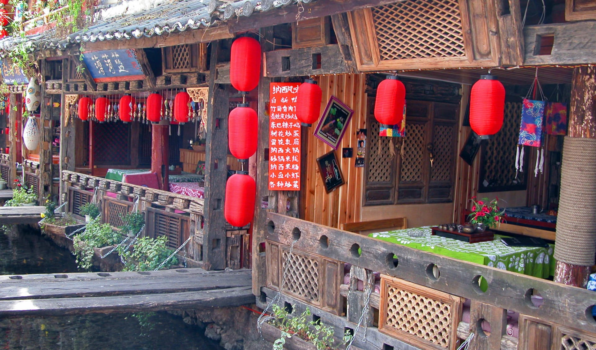 Yunnan aktiv erleben ab Kunming: Lijiang: Old Town