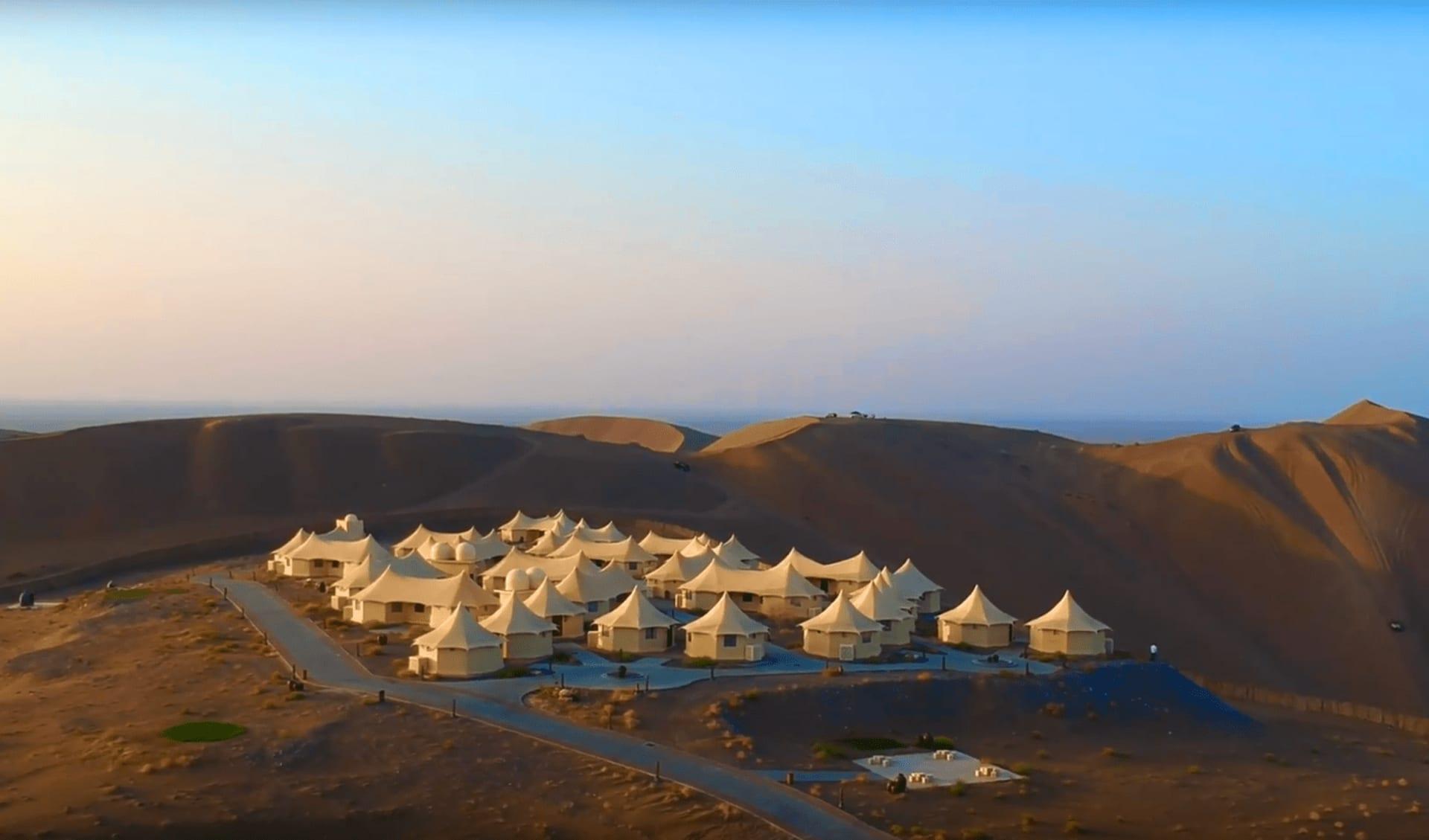Dunes by Al Nahda in Barka: