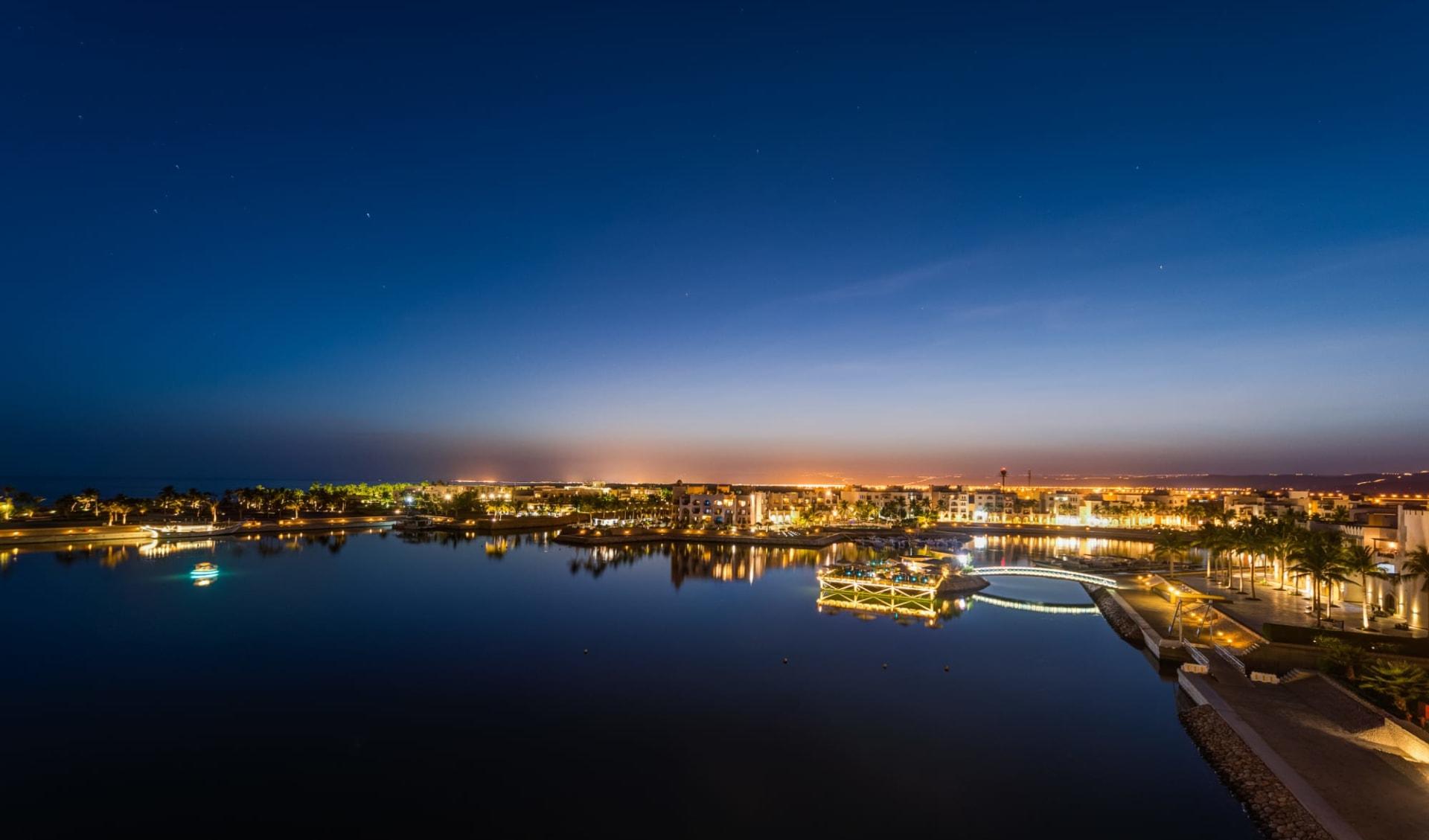 Fanar Hotel & Residences Salalah Beach: