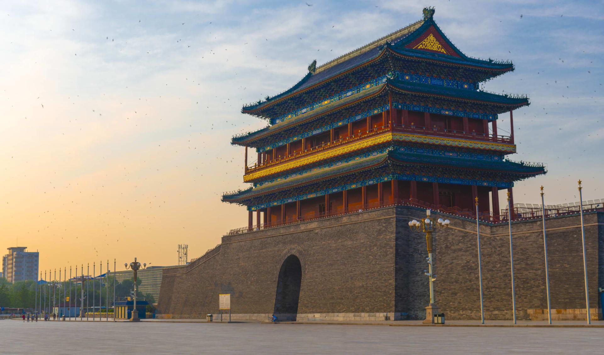 Hotel Capital in Peking:  Peking Zhengyangmen Gatehouse