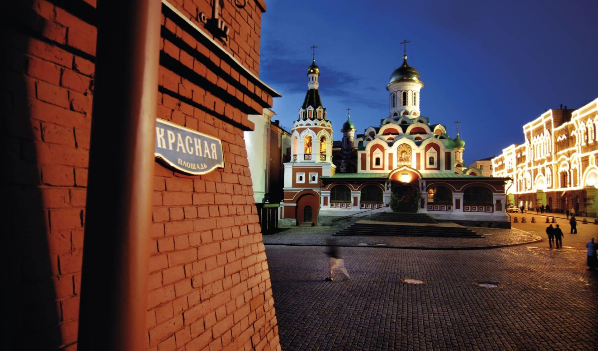 Sonderzug Zarengold Osaka -Moskau: Moskau für Geniesser_Roter Platz