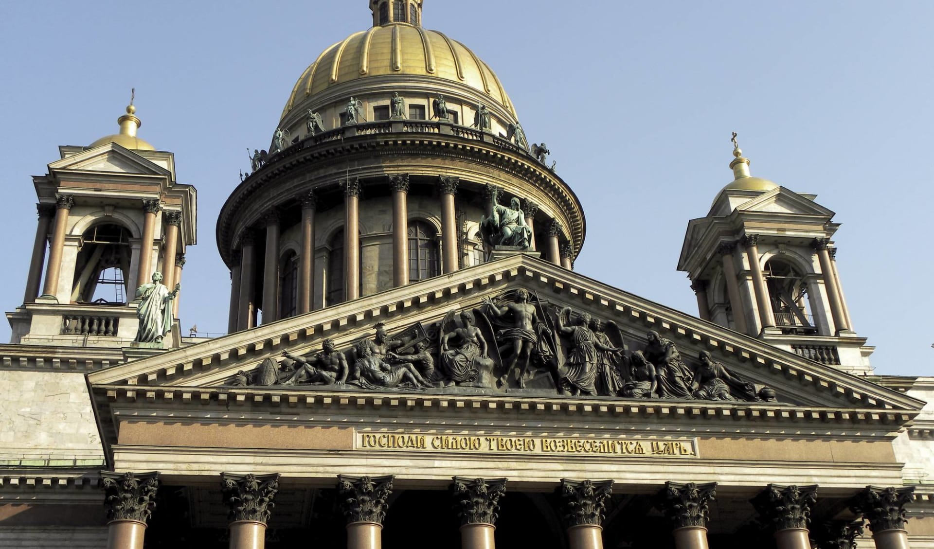 Goldener Ring und russische Kontraste ab Moskau: Russische Kontraste_Isaaks