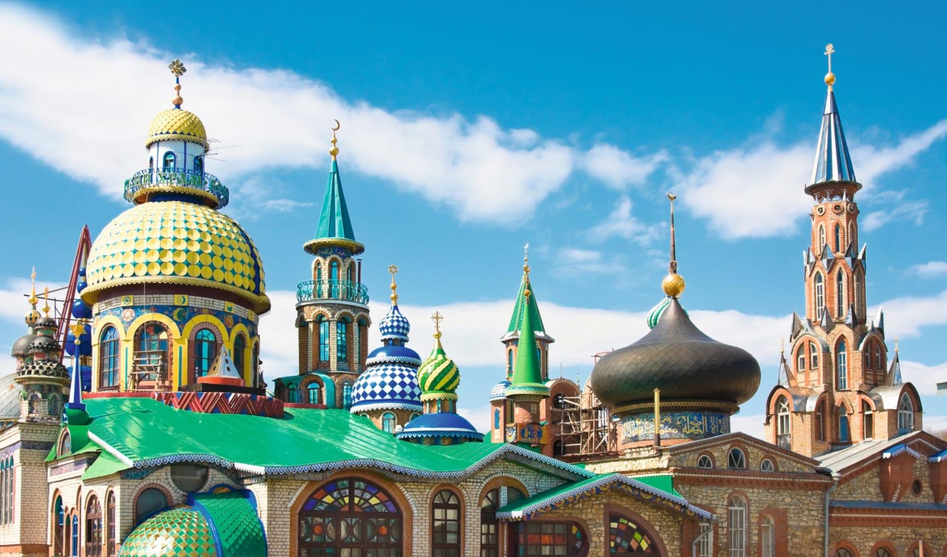 Hotel Ibis Kazan Centre in Kasan: Russland_Kasan_