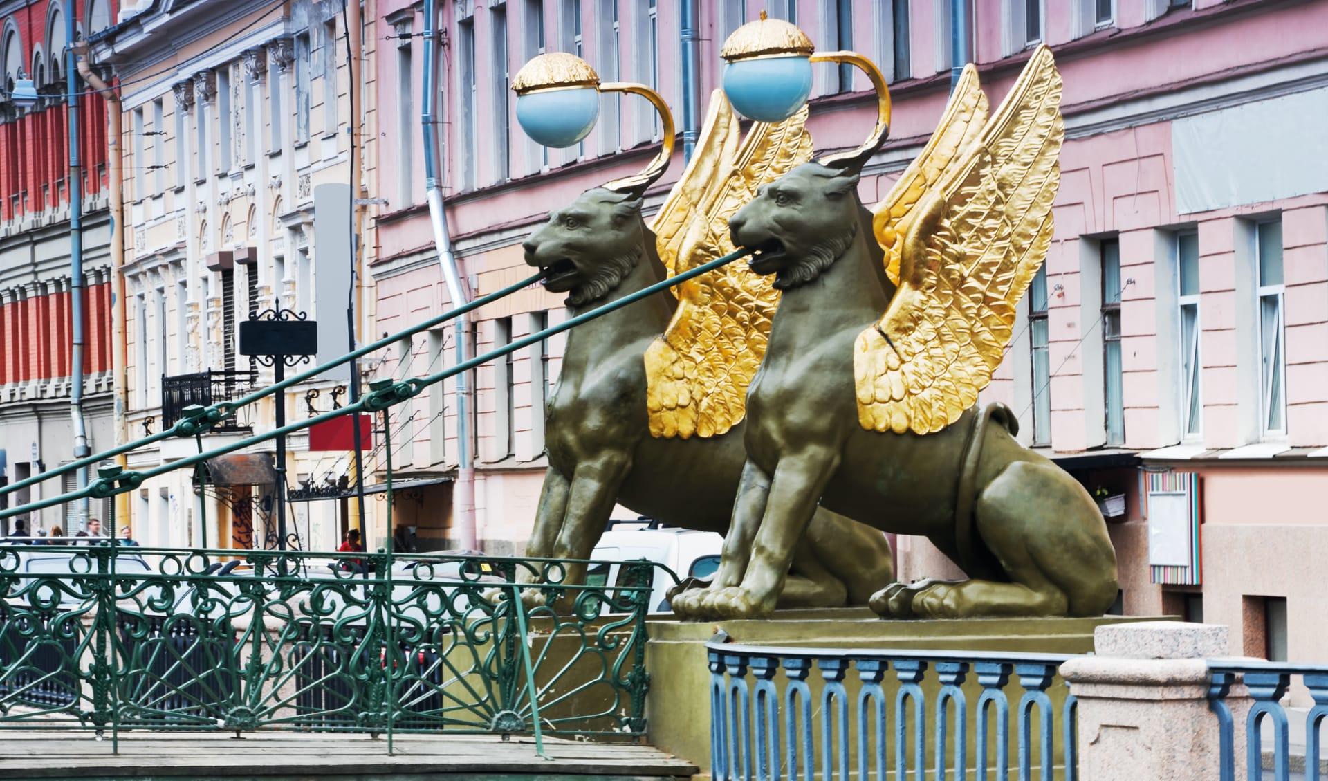 Zarenprunk in St.Petersburg ab St. Petersburg: St. Petersburg Brücke