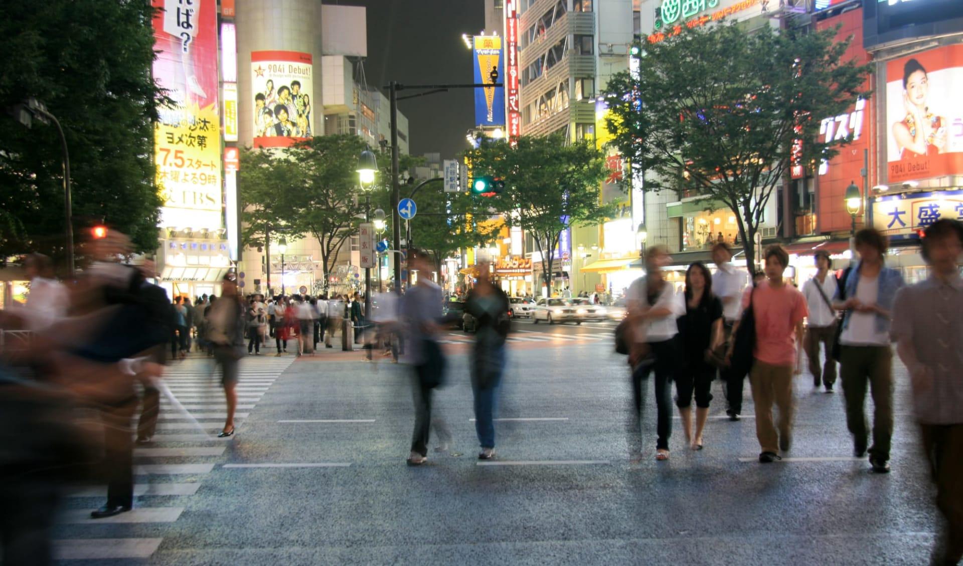 Gruppenreise «Im Reich der Sonnengöttin» ab Kyoto: Tokyo: Shibuya