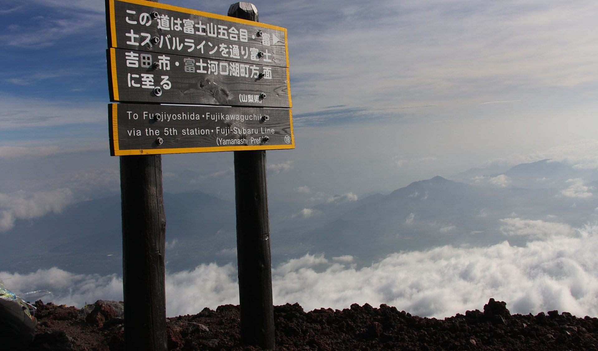 Mt. Fuji Trekking (Hauptsaison) ab Tokio: Trekking Mt. Fuji