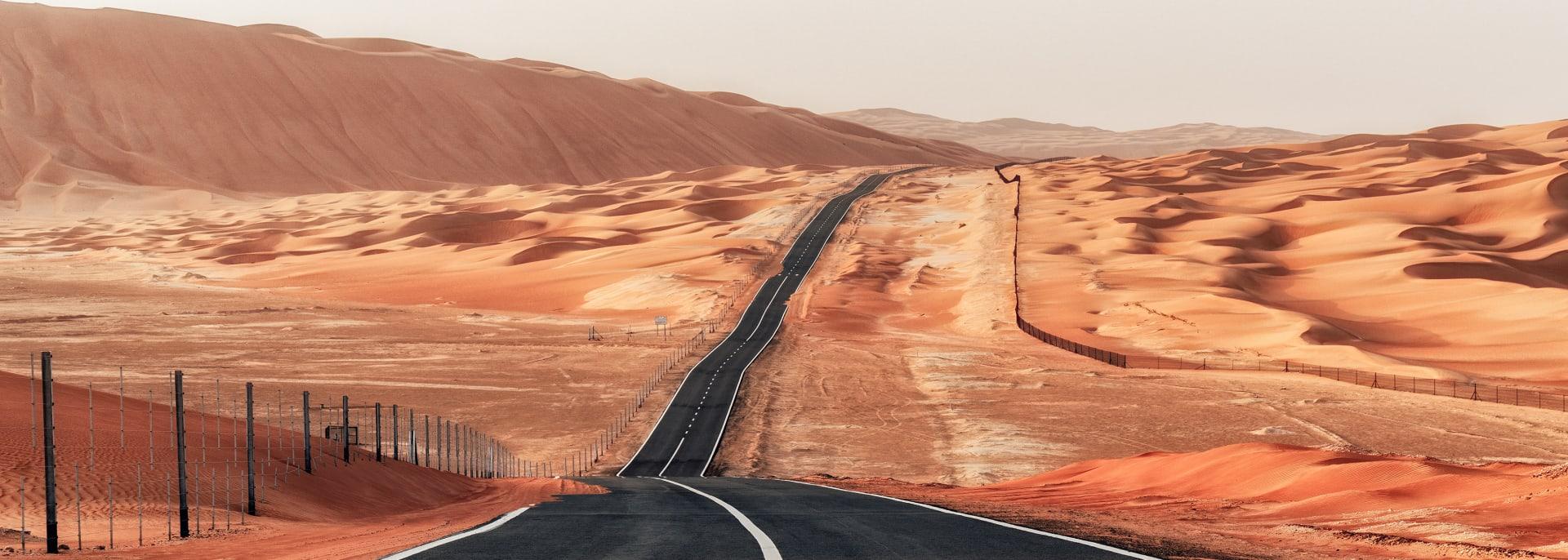 Rub Al Khali, Oman