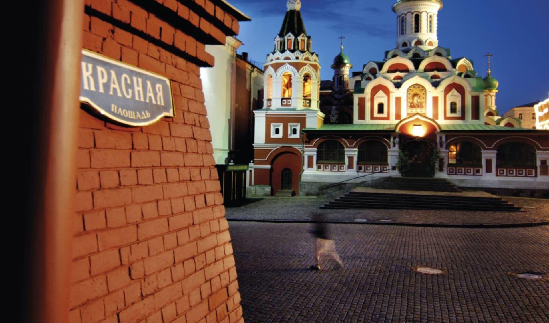 Goldener Ring - das alte Russland ab Moskau: Moskau für Geniesser_Roter Platz