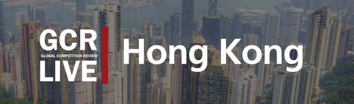 GCR Live 2nd Annual Hong Kong: Focus on China