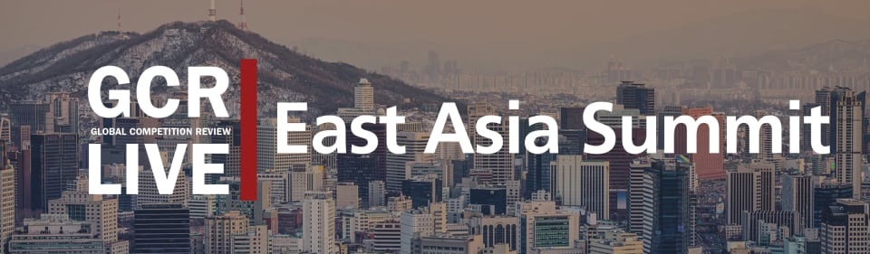 GCR Live East Asia Summit